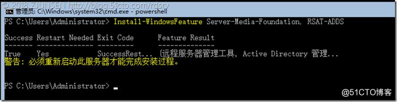 在WinSrv 2016 Core模式下安装Exchange Server 2019预览版