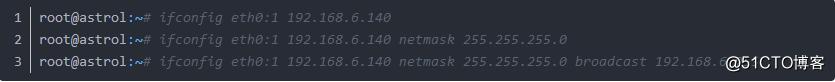 linux ip命令和ifconfig命令