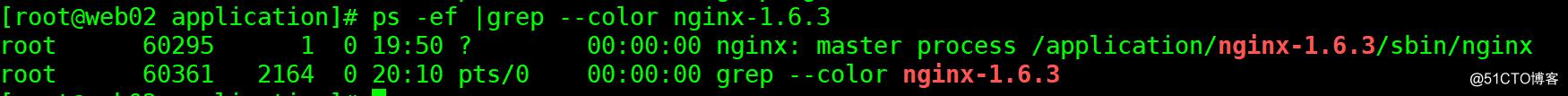 nginx 基础的安装部署和依赖包