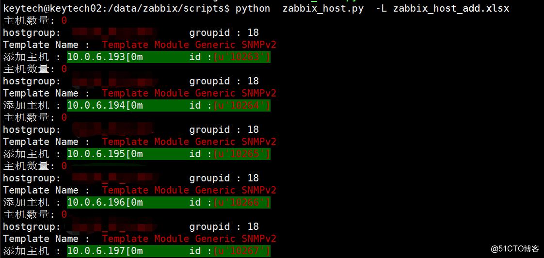 python利用zabbix API添加监控