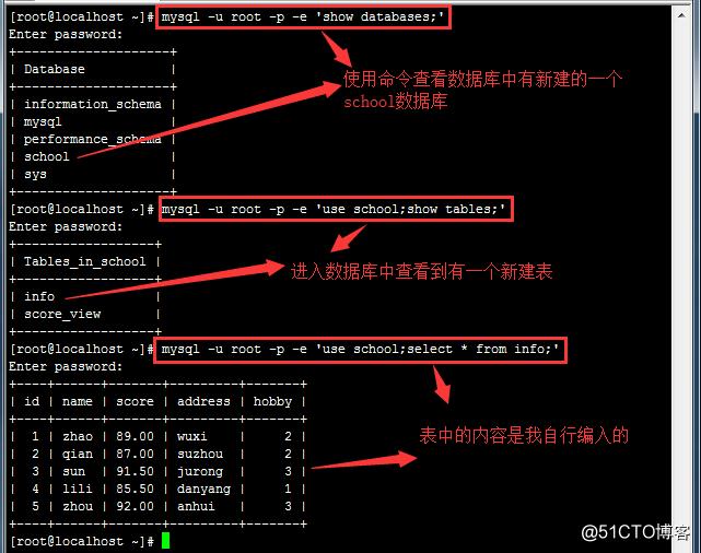 MySQL 数据库备份与还原