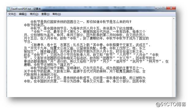 C# 提取PDF文本和图片