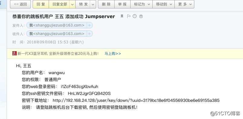 linux Jumpserver跳板机 /堡垒机详细部署