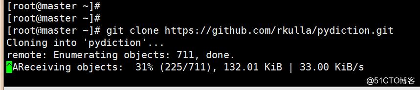git fatal: http request failed解决办法