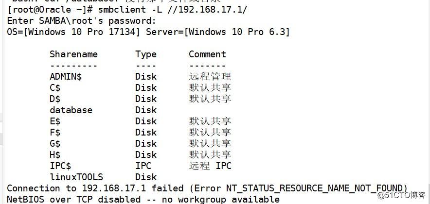 Oracle12c  安装