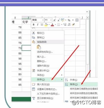 Excel中如何对数据进行简单排序