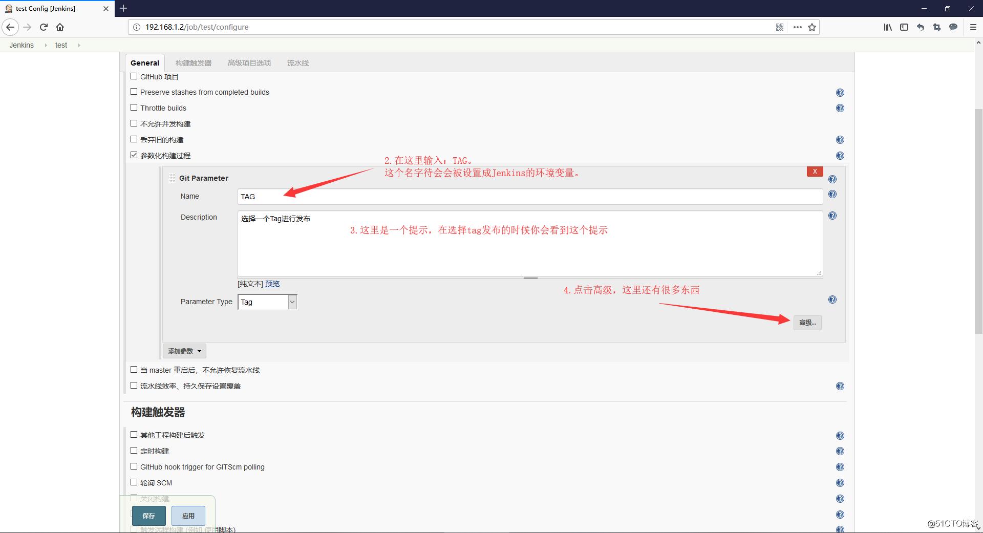 Gitlab+Harbor+Jenkins pipeline实现利用tag部署docker容器-三和