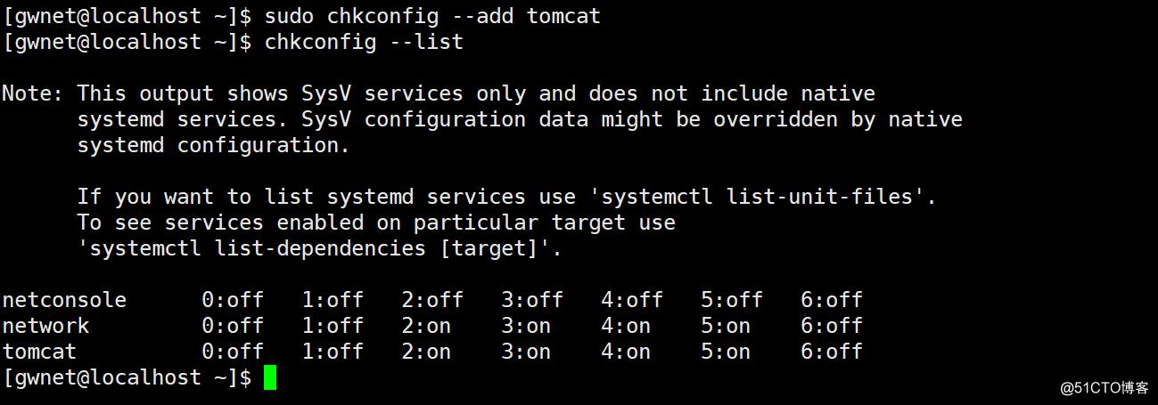 Linux下配置Tomcat开机启动