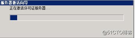 Windows Server 2008 R2远程桌面服务配置和授权激活
