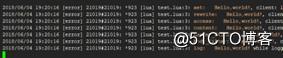 Nginx Lua的执行阶段