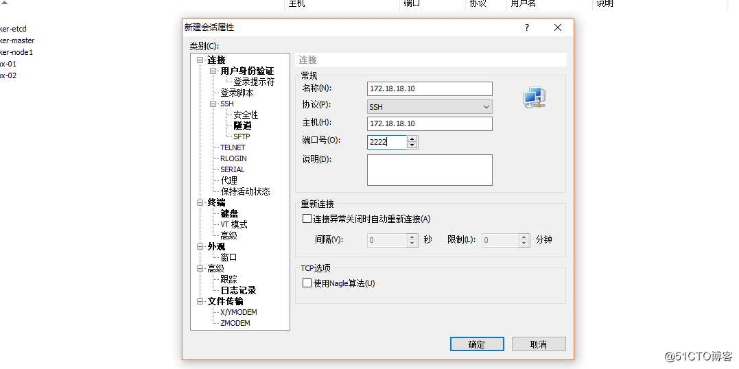 Docker构建JAVA环境镜像