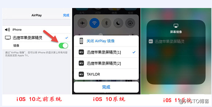 iphone投屏玩王者荣耀 无线连接投屏