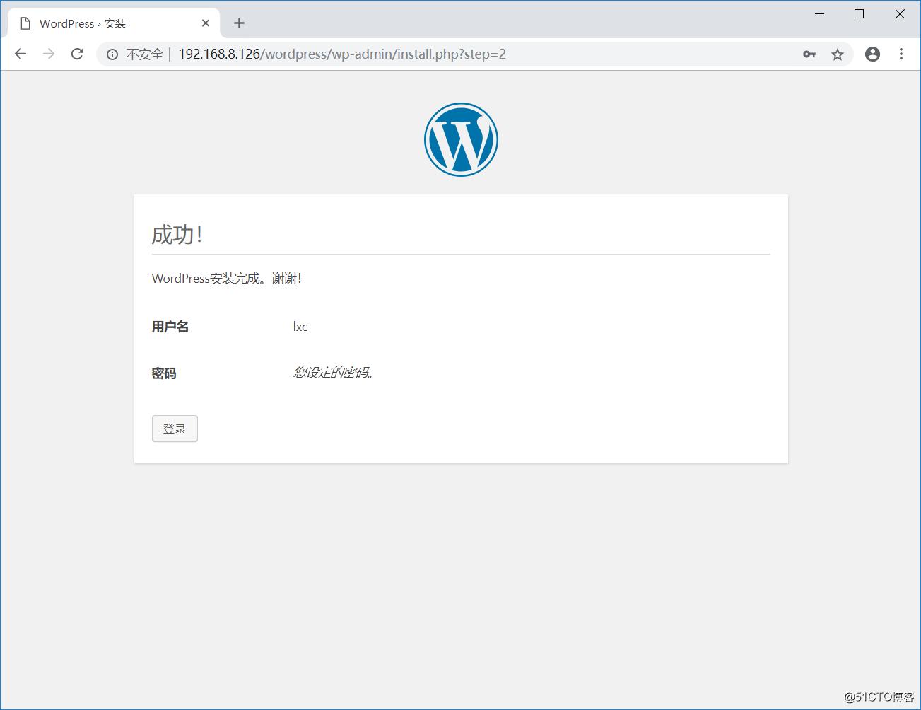 docker安装WordPress-web mysql分布式安装