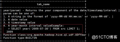 hive的常见函数-zzy_hello的博客-51CTO博客