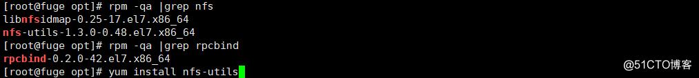Linux nfs配置文件+详解