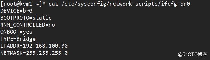 KVM虚拟化的部署及使用