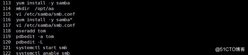 linux samba安装