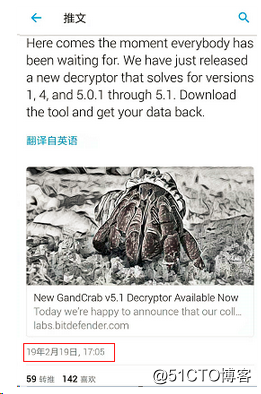 GANDCRAB V5.2 新版本勒索病毒数据恢复方案