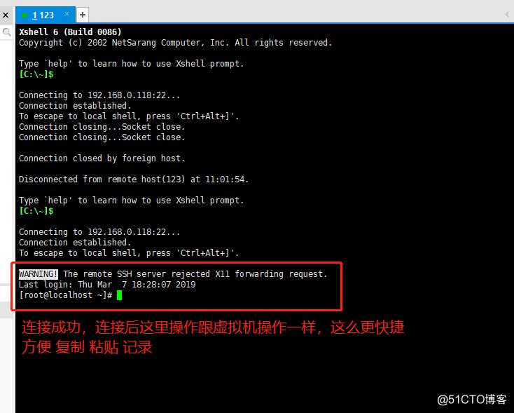 Linux - Red Hat 7.3 介绍安装