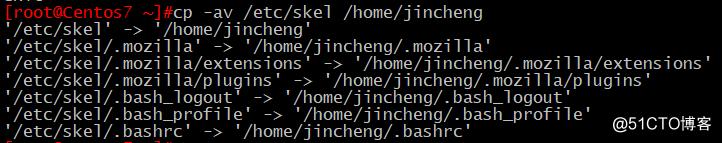 /etc/skels里的文件放到jincheng