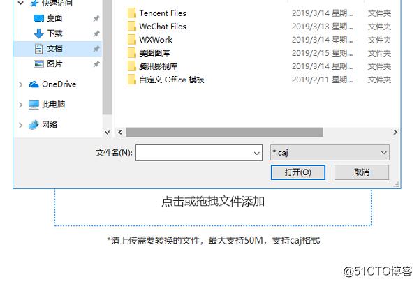 Word文件翻译方法!怎么进行文件翻译操作?