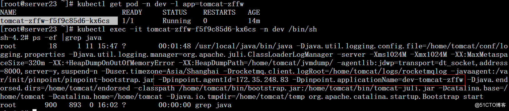 使用init-containers满足程序猿刚需