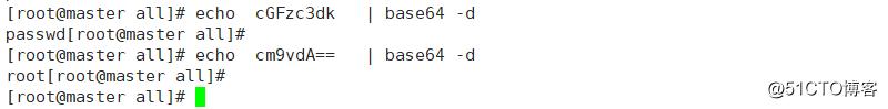 kubernetes ConfigMap和Secret