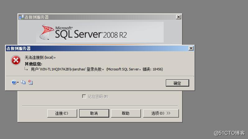 SQL  server数据库的权限设置