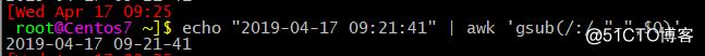 Linux之文本处理工具awk