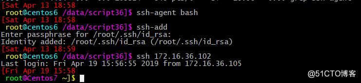Linux之SSH性能调优,防止连接等待时间过长,连接速度飞起
