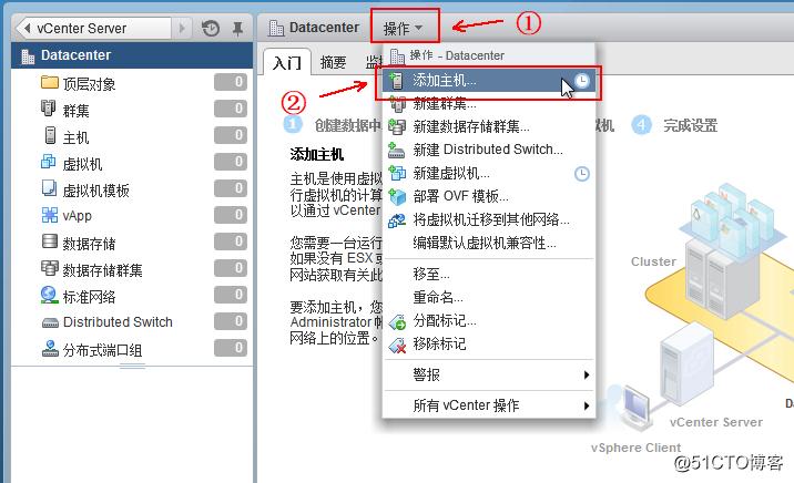 vCenter  server 5.5中添加ESXi5.5主机并分配许可密钥