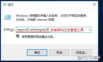 Windows  server 2008R2升级到Windows server 2016