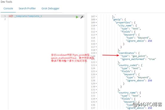 自建elk+filebeat+grafana日志收集平台