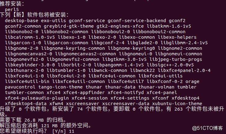 ubuntu i3wm 桌面窗口管理-于昊(Pcdog)的博客-51CTO博客