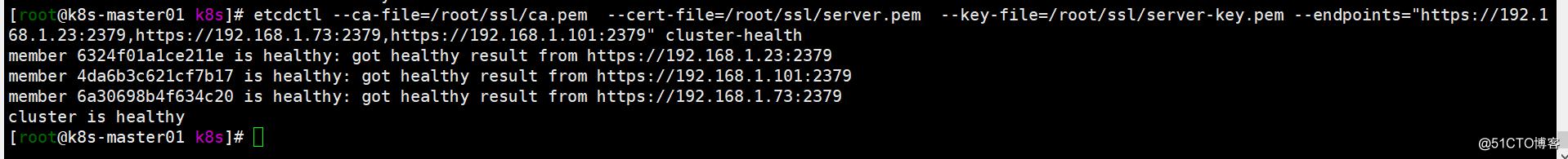 二进制安装kubernetes1.14.1