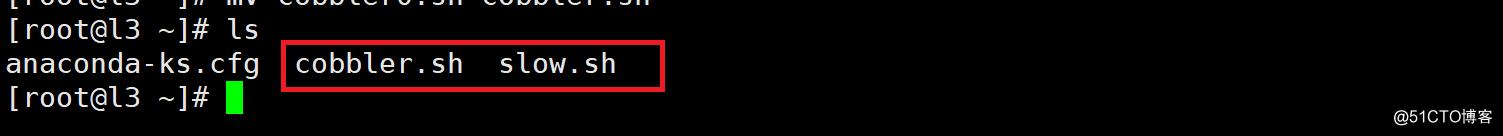 Shell 脚本自动安装 Cobbler (知识点+踩坑点)