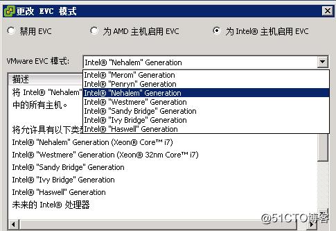 VMware 虚拟机迁移