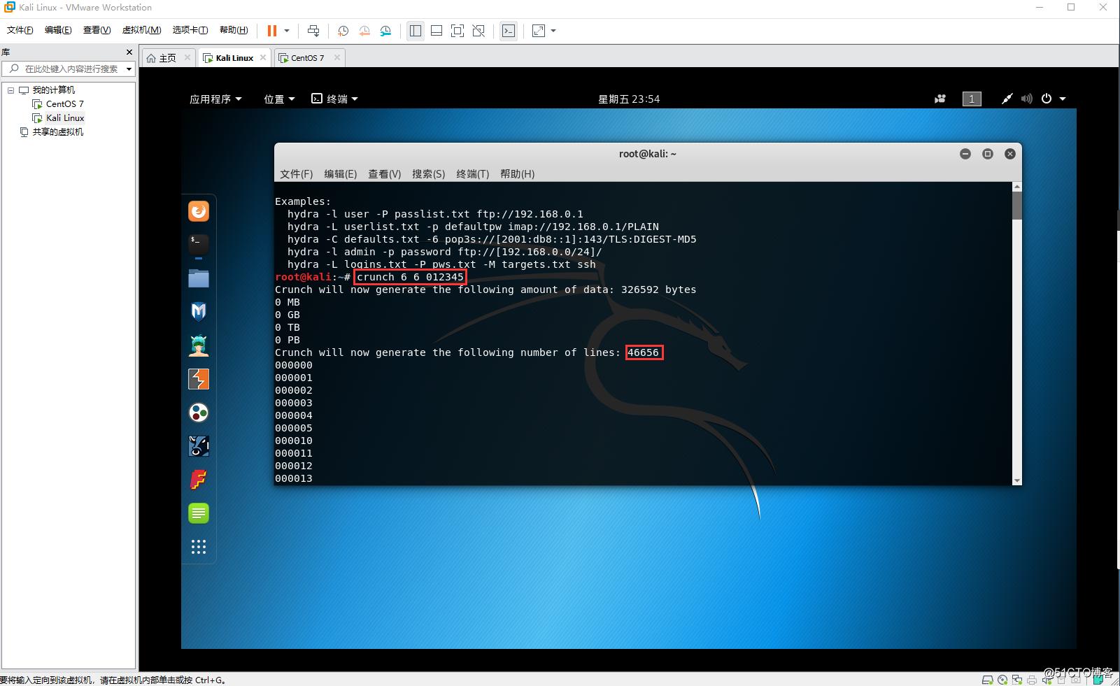 Hydra破解SSH端口
