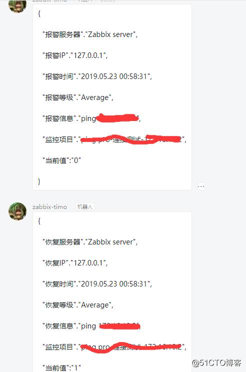 zabbix监控主机是否存活