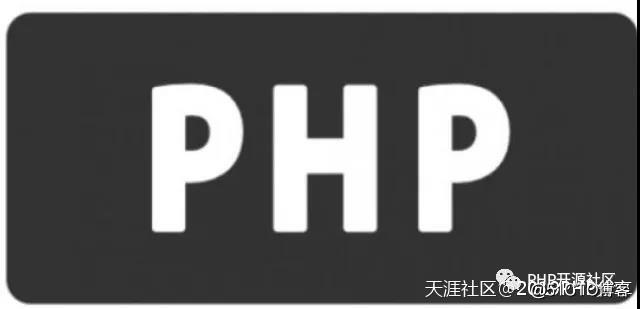 php内存管理机制与垃圾回收机制