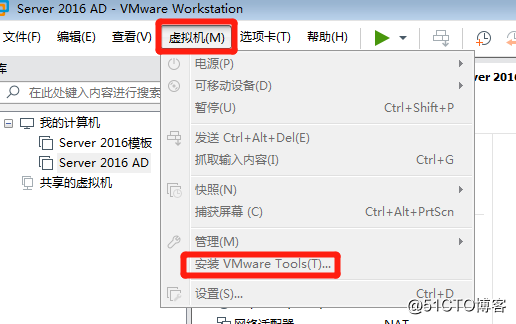vmware workstation  创建Server win2016模板