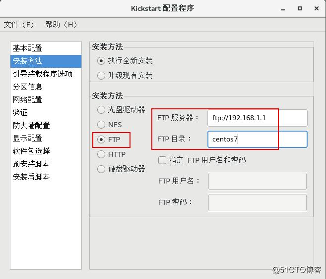 PXE网络装机之centos7(批量自动装机)