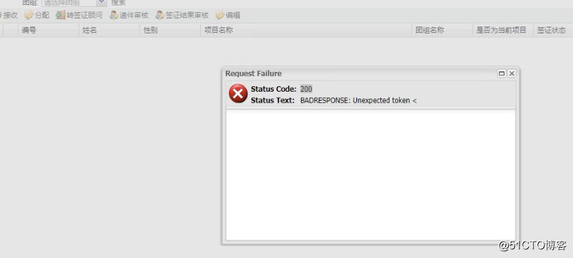 Status Text: BADRESPONSE: Unexpected token <-帽客-morecoder