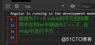 Angular之Rxjs基础操作