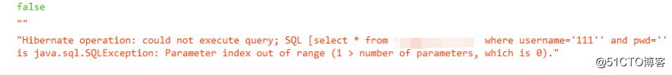 SQL注入绕过登录验证