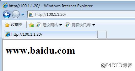 centos  7配置firewall防火墙的地址伪装和端口转发实例