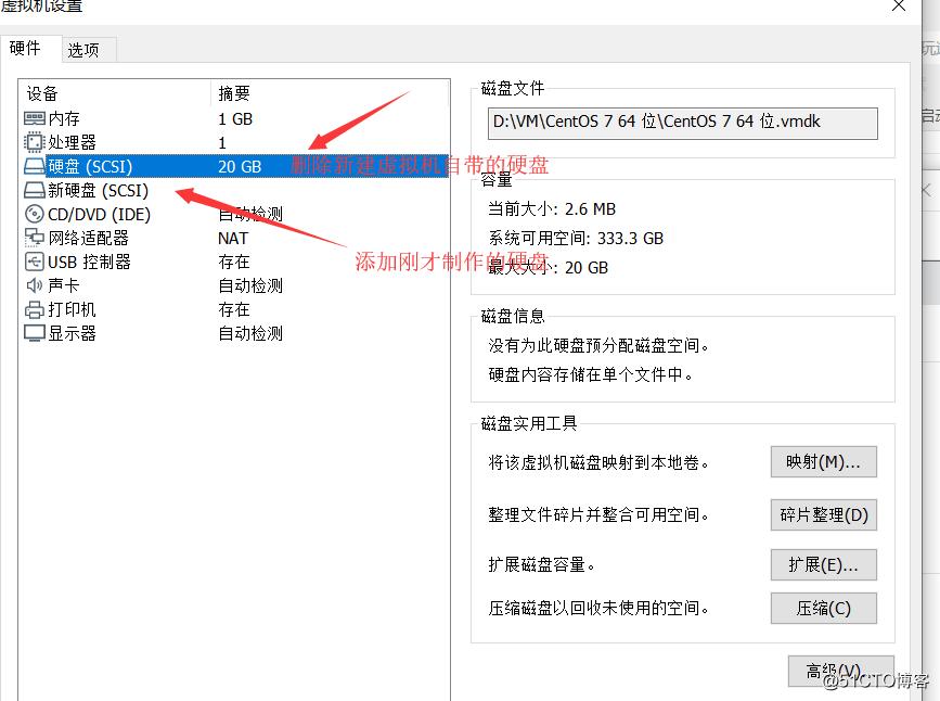 Linux内核+Busybox自制linux系统