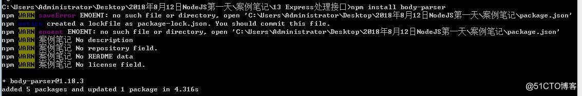 web前端全栈开发_node源码笔记【爱创课堂】