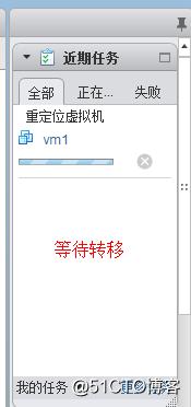 vCenter 通过模板部署虚拟机