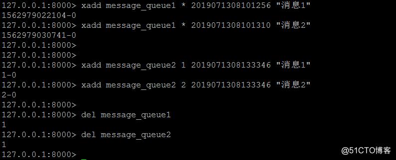 Redis中的Stream数据类型作为消息队列的尝试